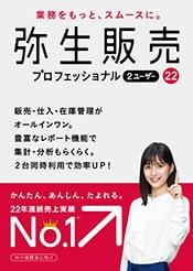 YH22P