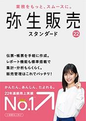 YH22S