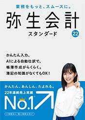 YK22S